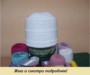 Женская вязаная шапочка ручной работы 1
