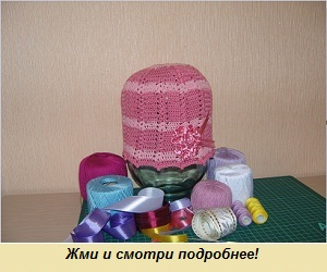 Женская вязаная шапочка ручной работы 3