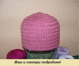 Женская вязаная шапочка ручной работы 4