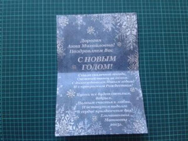 Новогодняя открытка в стиле Ретро.