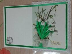 """открытка """"8 марта"""" Купить в Хабаровске."""