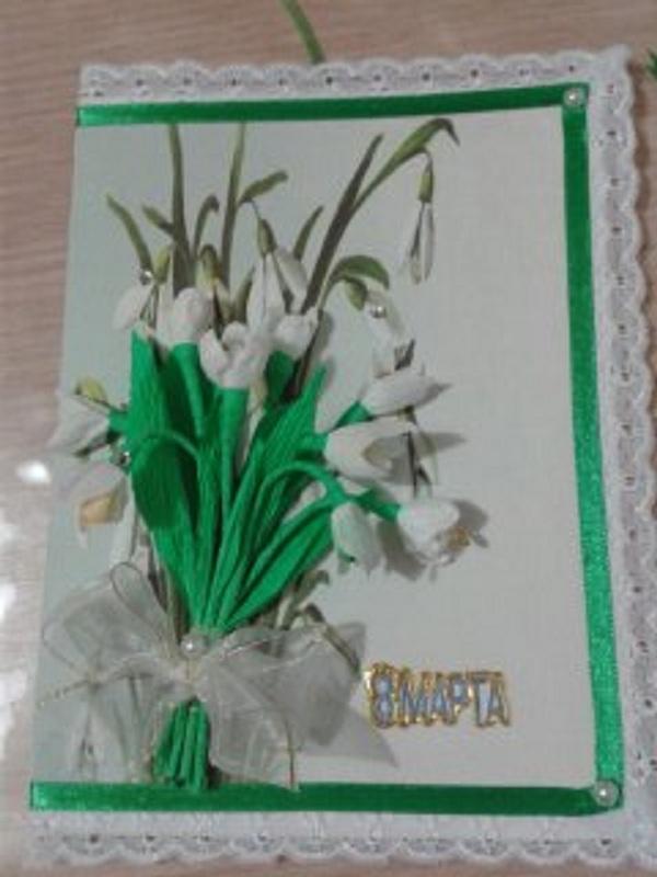 Открытка 8 марта №1.
