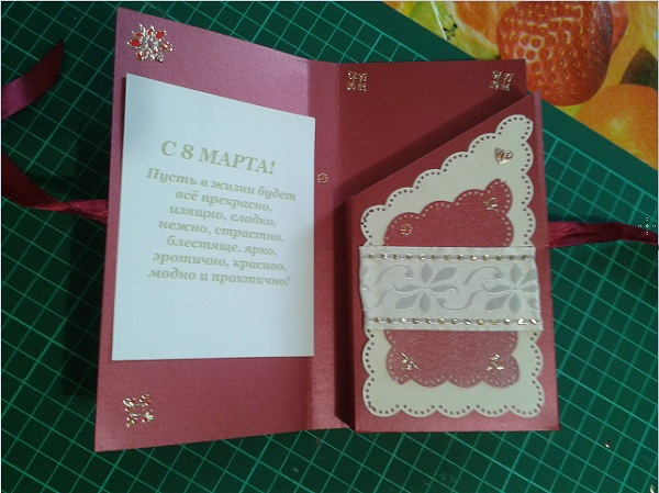 открытка шоколадница ручной работы 22
