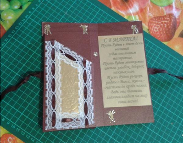 открытка шоколадница ручной работы 33