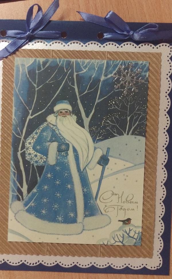Новогодняя открытка 6