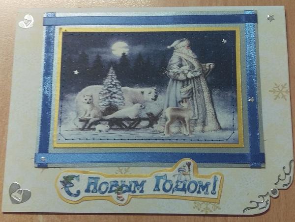 новогодняя открытка 14