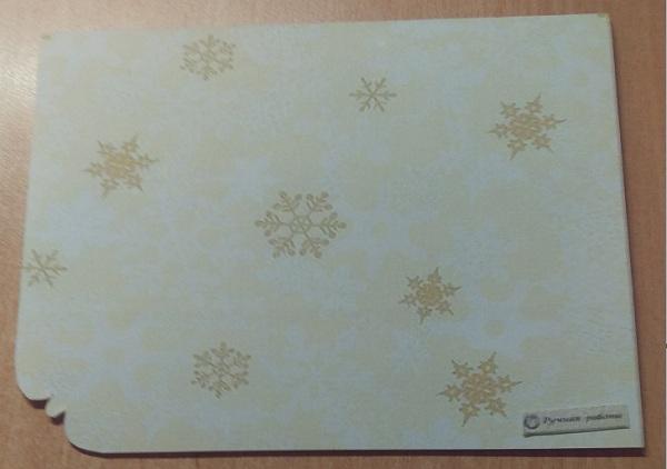 новогодняя открытка 1444