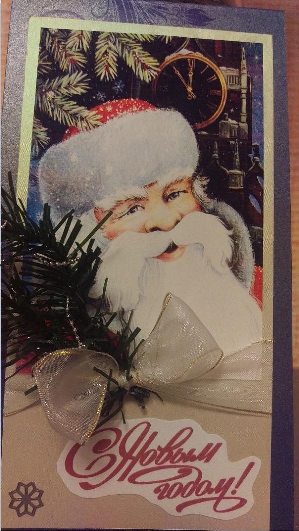 новогодняя открытка 17