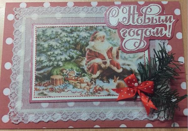 новогодняя открытка 4