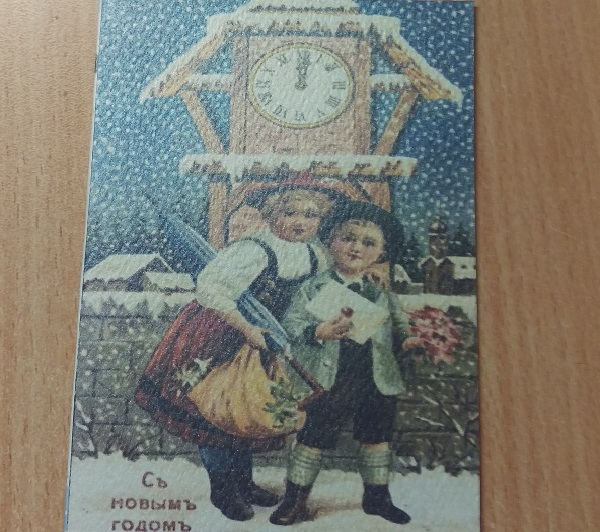 новогодняя открытка 7