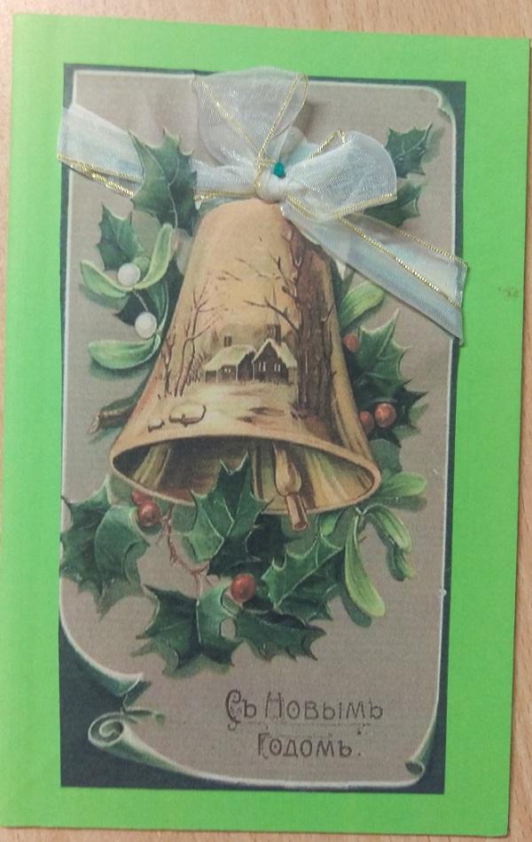новогодняя открытка 8
