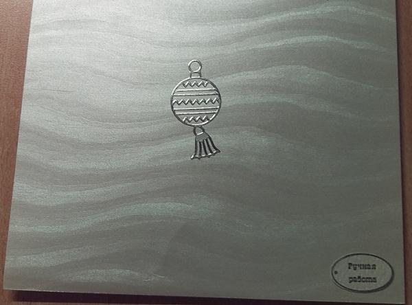 новогодняя открытка 999