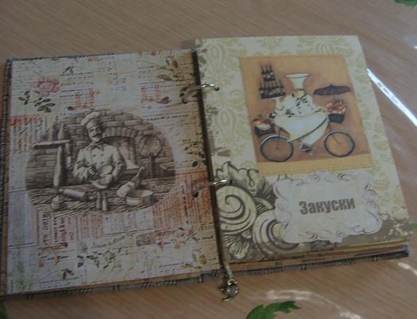 кулинарная книга ручной работы 111
