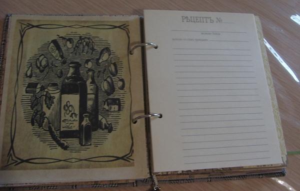кулинарная книга ручной работы 1111