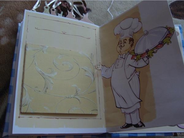 кулинарная книга ручной работы 22222