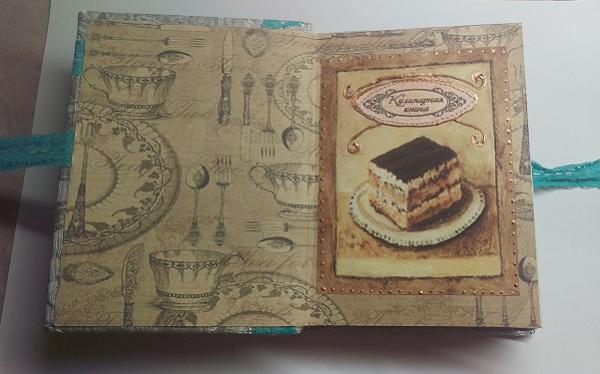кулинарная книга ручной работы 33