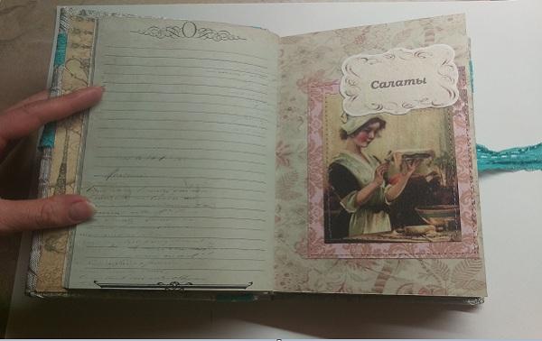 кулинарная книга ручной работы 3333