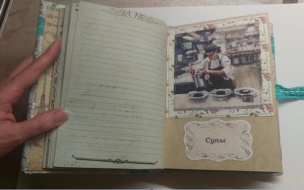 кулинарная книга ручной работы 33333