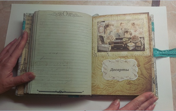 кулинарная книга ручной работы 33333333