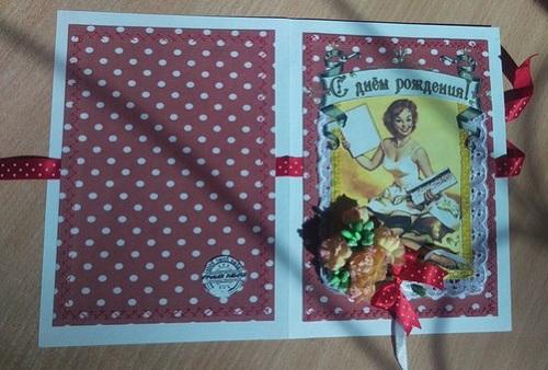 открытка с днём рождения ручной работы 4