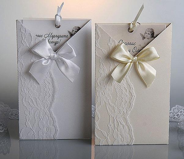 свадебная открытка приглашение 2