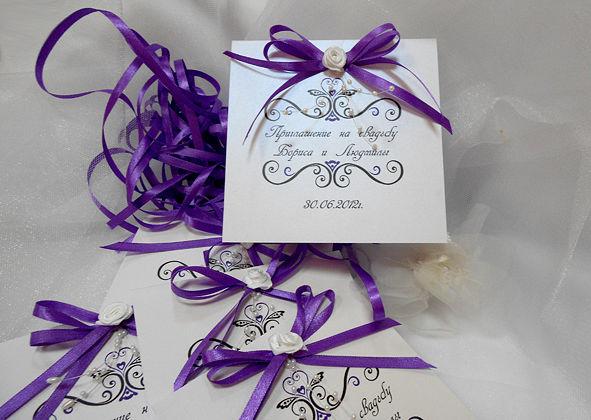 свадебная открытка приглашение