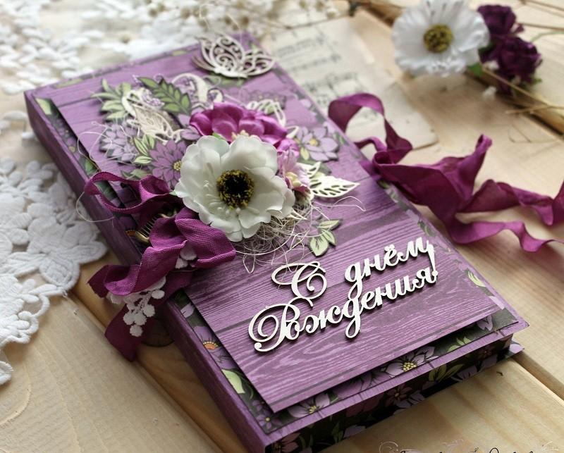 возникают поздравления с днем рождения элегантные открытки нём